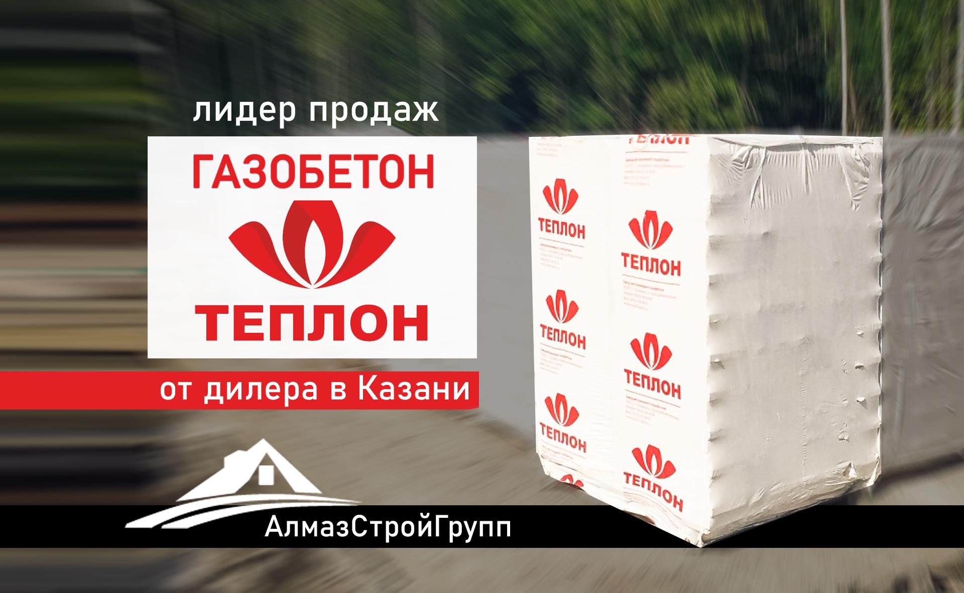 Баннер для Рекламной Сети Яндекса