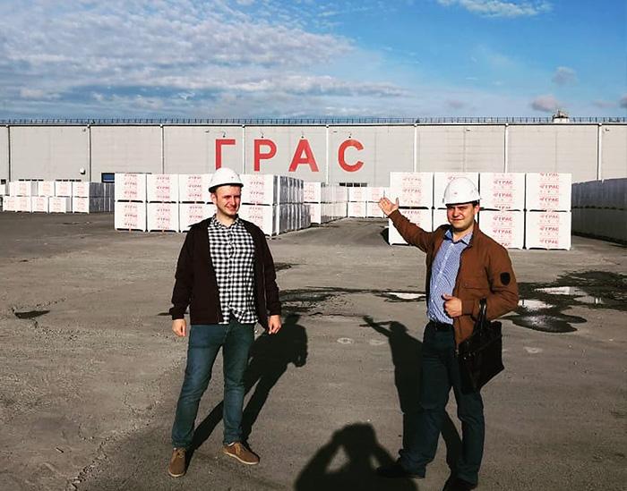 Завод газобетонных блоковГрас
