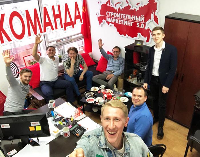 В офисе в Ижевске