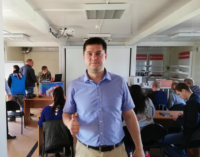 Завод газобетонных блоков ГлавСтройБлок